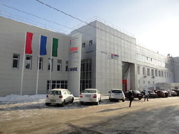 Биоконд - Уфа
