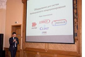 БИОКОНД---дистрибьютор-ведущих-мировых-производителей-климатической-техники-(Воронеж)