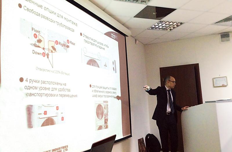 Презентация новинок MHI 2015